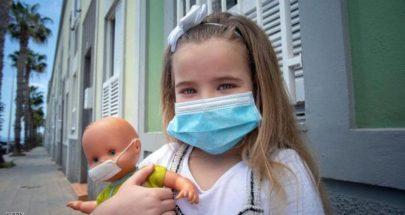 دراسة: الأطفال يحملون فيروس كوفيد-19 image