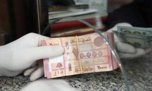 انخفاض لسعر الدولار في السوق السوداء image