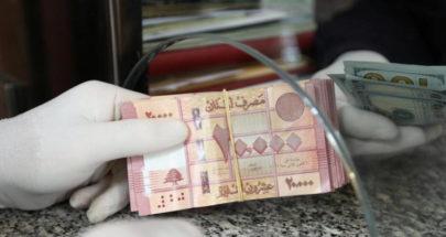 سعي لخفض سعر الدولار 50 ليرة يومياً... هل سينجح؟ image