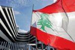 هل سدّد لبنان مستحقّاته الماليّة؟ image