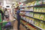 ما هي المواد المشمولة في السلّة الغذائية المدعومة من