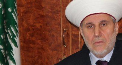 تمديد للمفتي مالك الشعار؟ image