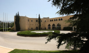 رئاسة الجمهورية: لا صحة للاخبار عن رفض لبنان تسلم مساعدات image