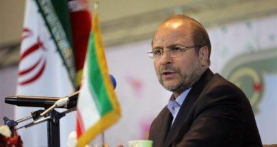انتخاب القائد السابق بالحرس الثوري رئيسا للبرلمان الإيراني image
