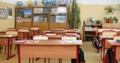 رابطة أساتذة الثانوي دعت إلى تأجيل بداية العام الدراسي بسبب كورونا image