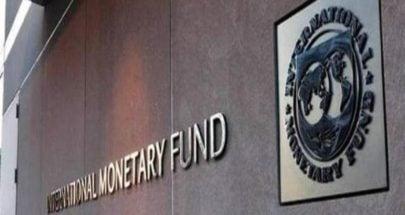 المفاوضات مع صندوق النقد في شأن خطة التعافي متوقفة image