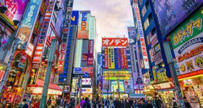 أكبر خلل في بورصة طوكيو منذ 1999! image