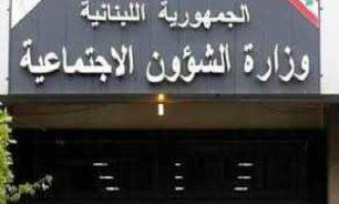 وزارة الشؤون نفت معلومات مغلوطة image