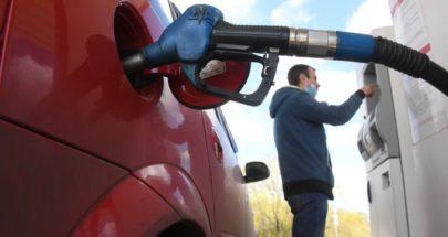 حظر روسيا استيراد الوقود يهدف لحماية السوق المحلية من الإغراق image