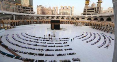 السعودية تعلن حصة المواطنين والمقيمين في حج هذا العام image