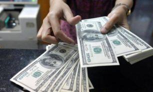 السوق عائم على بحر من الدولارات image