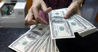 كم سجّل دولار السوق السوداء صباح اليوم؟ image