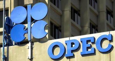 """""""أوبك"""": سوق النفط تقترب من التوازن image"""
