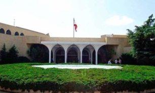 لبنان وسيلة اعلامية ممنوعة من دخول القصر image