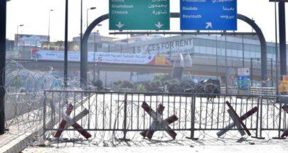 اعتصام للناجحين في الخدمة المدنية غدا على طريق بعبدا image
