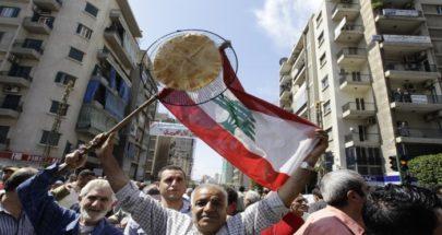 نائب لبناني: حصار أميركي وقرار بتجويع اللبنانيين وخنقهم image