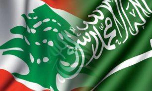 ماذا يعني الكلام السعودي عن الملف اللبناني؟ image