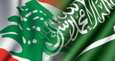 رسائل إيجابية من العهد وباسيل إلى الرياض image