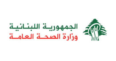 وزارة الصحة أجرت 40 فحصا لمخالطين في قرى حاصبيا image
