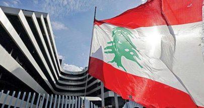 """الناطق باسم """"النقد الدولي"""" حول لبنان: نتوقع مناقشات ومفاوضات طويلة image"""