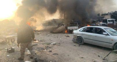 قتلى وجرحى بانفجار سيارة مفخخة في مدينة رأس العين السورية image