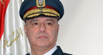قائد الجيش التقى فوشيه image