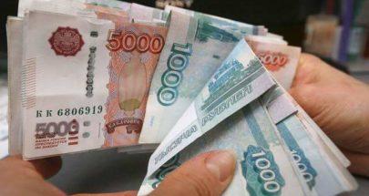 ما هي الوظائف الأعلى أجرا في روسيا؟ image