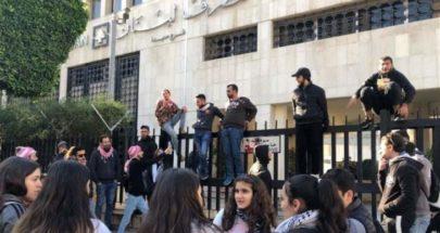 تحرك امام مصرف لبنان في صيدا احتجاجا على تردي الأوضاع الإقتصادية image