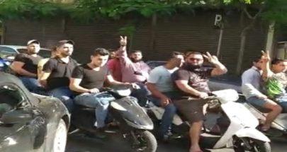 مسيرة دراجات وسيارات في شوارع طرابلس إحتجاجا على تردي الأوضاع الإقتصادية image