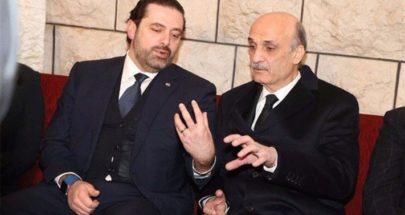 """السفير السعودي """"يقاطع"""" الحريري وجعجع image"""