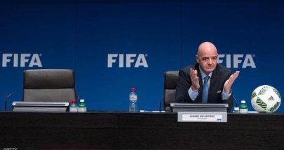 """""""فيفا"""" يدرس خطة مساعدة مالية لاتحادات كرة القدم المحلية image"""