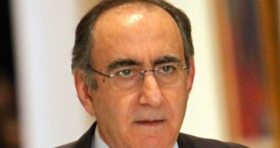 """نقولا نحاس: اعتذار الحريري واستقالة """"المستقبل"""" ستكون لهما تداعيات كبيرة image"""