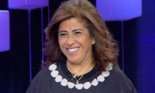 ليلى عبد اللطيف تكشف قصة نهاية لبنان في 2021: اليهود يسيرون في شوارع بيروت image