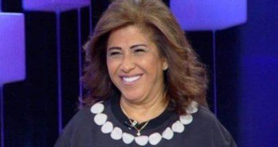 """ليلى عبد اللطيف تحتفل بخطوبة إبنتها: """"الف مبروك لا احلى زينه حبيبة امها"""" image"""