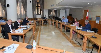 الهيئة البرلمانية لمتابعة تنفيذ اهداف التنمية المستدامة ناقشت مسودة قانون ازالة الفقر image