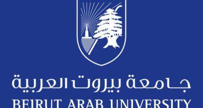 دراسة لجامعة بيروت العربية تضع معايير لبنانية لقياس السمنة image