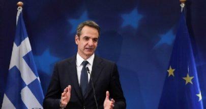 اليونان: مستعدون لنزاع عسكري مع تركيا image