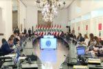 اليكم جدول اعمال جلسة مجلس الوزراء يوم الثلاثاء... image