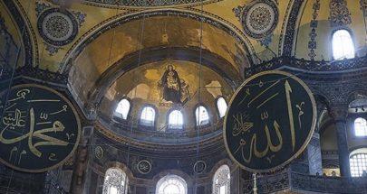 القسطنطينية وأيا صوفيا وبائع البطيخ القذر image