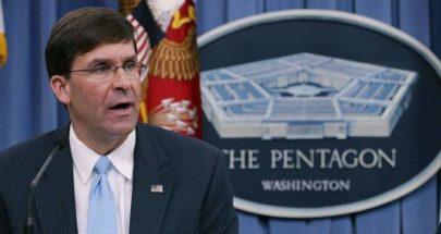 وزير الدفاع الأميركي يتراجع عن قرار سحب القوات من واشنطن image