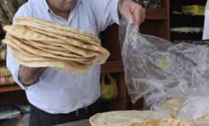 زيادة وزن ربطة الخبز إبتداء من الغد image