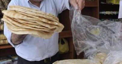 إستقالة رئيس نقابة أصحاب الافران في الشمال من اتحاد نقابات الافران image