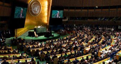مندوبة فرنسا لدى الأمم المتحدة: لبنان يحتاج إلى دعمنا image