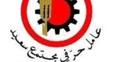 التحرر العمالي: لحفظ حقوق العاملات الأجنبيات وتأمين ترحيلهن image