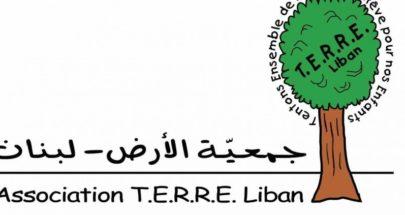 جمعية الارض: لإعلان حال طوارىء بيئية image