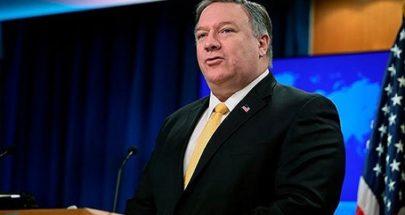 الدخول الصيني إلى إيران سيزعزع الاستقرار بمنطقة الشرق الأوسط image