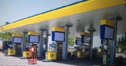 بدء تطبيق الأسعار الجديدة للوقود في الجزائر image