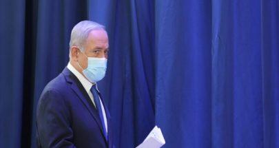 """نتنياهو: خطة """"الضم"""" تتماشى والقانون الدولي image"""
