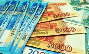 الحكومة الروسية تعلن عن خطة وطنية لتعافي الاقتصاد image