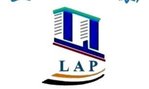 الهيئة اللبنانية للعقارات: لتطوير مشاريع البناء المستدام image